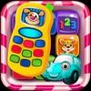 おもちゃ の 電話 ゲーム
