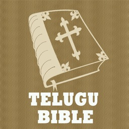 Telugu Bible Offline