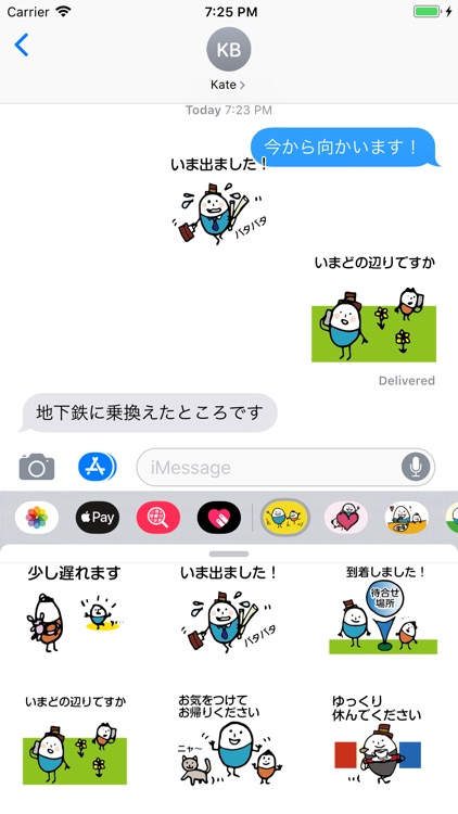 ほのぼのマンマルちゃん4(敬語)