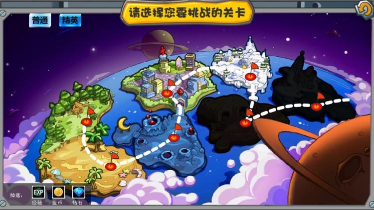 大战坦克-Z星球大作战 screenshot-0