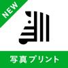 SHIMAUMA PRINT, Inc. - 写真プリント・現像・印刷はしまうまプリント アートワーク
