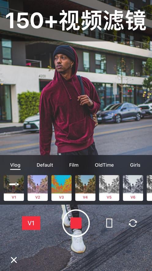 Focus 专业相机 - 单反延时摄影 App 截图