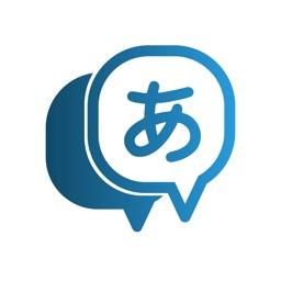 HiJapan - AI日文字典