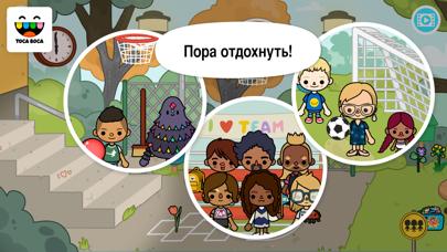 Toca Life: School для ПК 1