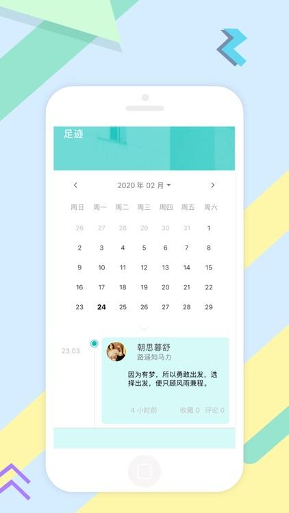 熊猫圈子 screenshot-1