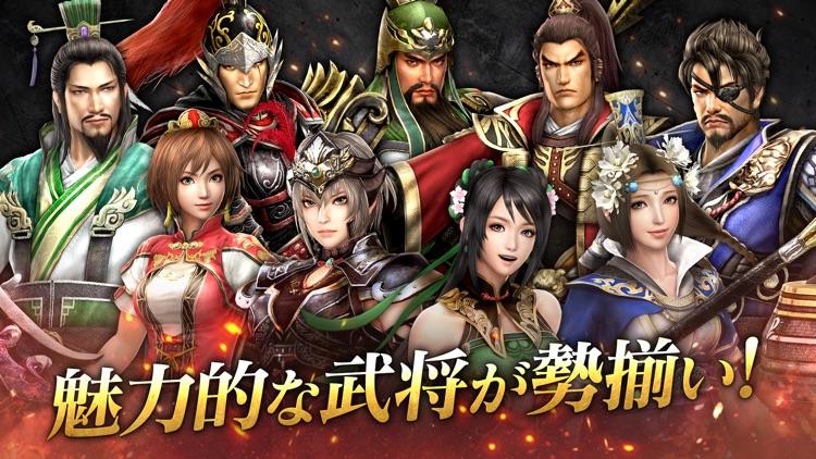 真・三國無双 斬 screenshot-3