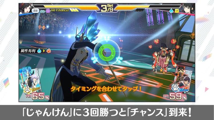 エンゲージソウルズ screenshot-7