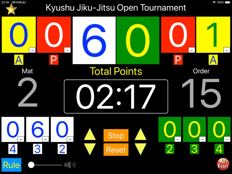 Jiu-Jitsu Board screenshot-2