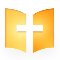 Soulway - King James Bible