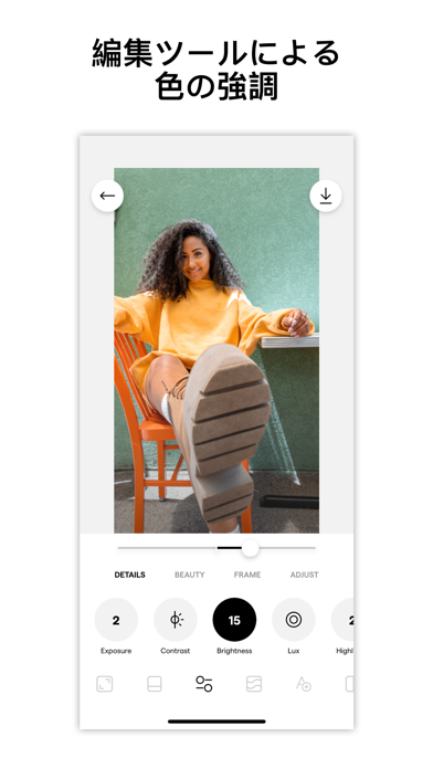 Instasize:写真加工・動画編集アプリ ScreenShot2