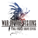 FFBE WAR OF THE VISIONS Hack Online Generator
