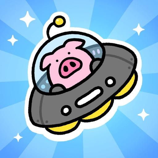 Piggy Cleaner