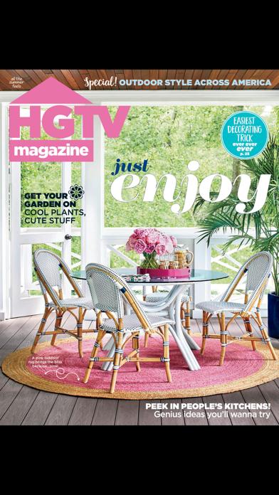 HGTV Magazine US Screenshot