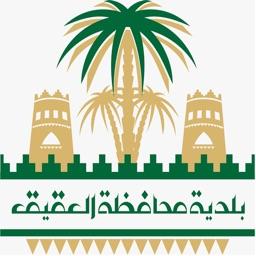 بلدية محافظة العقيق
