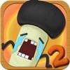 最高におバカなゲーム - iPadアプリ