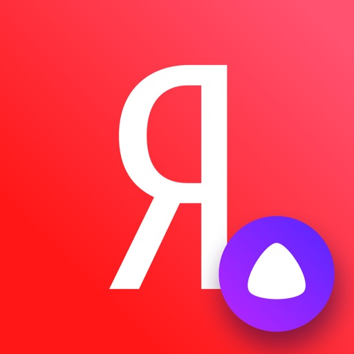 Яндекс iOS App