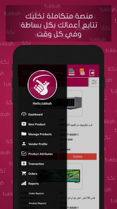 Tukkah Vendor|تطبيق تكة للتجارلقطة شاشة3