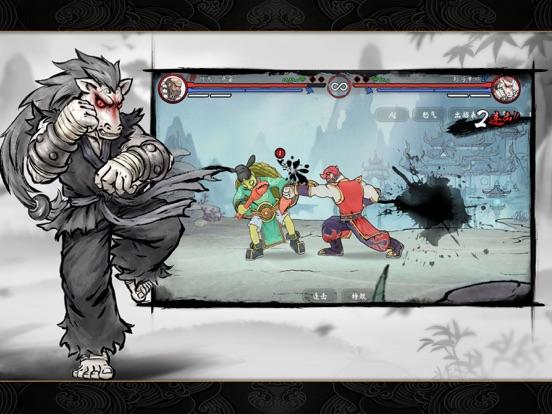 Gado Fightのおすすめ画像3