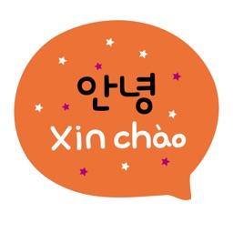 Vietnamese Korean Learning2