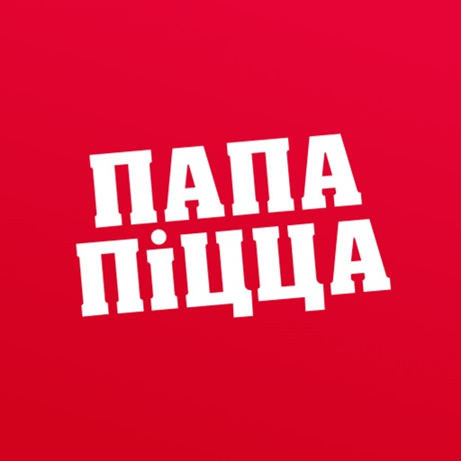 ПАПА ПИЦЦА | Могилёв