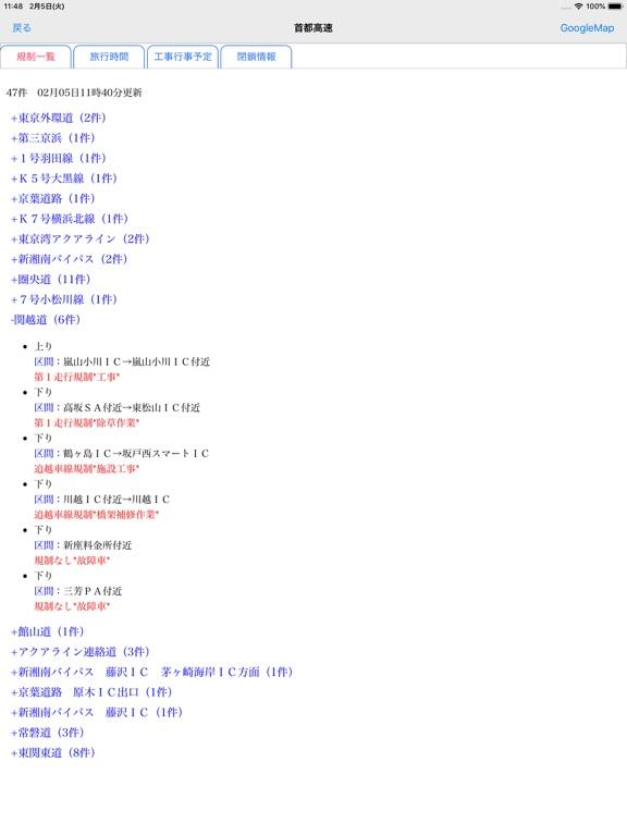 https://is1-ssl.mzstatic.com/image/thumb/Purple124/v4/c0/d0/6b/c0d06bd4-c049-fccb-c4f8-22c1a89aa7da/pr_source.jpg/576x768bb.jpg