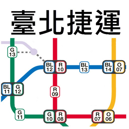 Taipei Metro Route Map