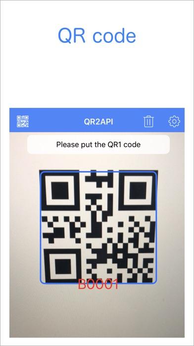 QR2API screenshot #2