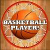 プレーヤーバスケットボールを推測する - NBAクイズ