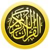Hafizi Color Quran