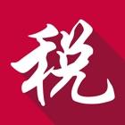 陇税通 icon
