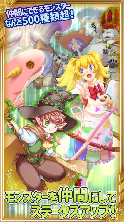 お小遣い対戦ゲーム screenshot-3