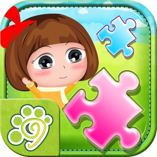 Flashcards jigsaw puzzle game