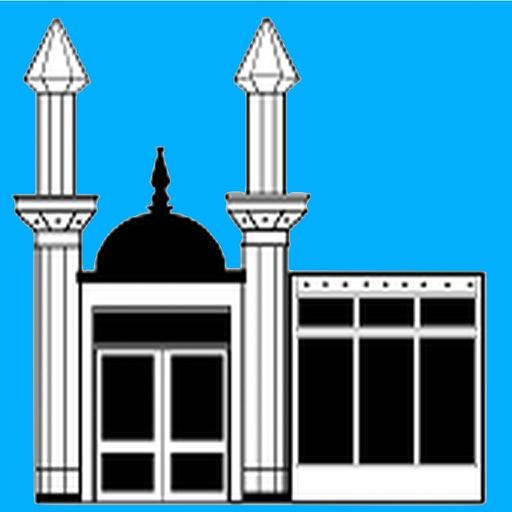 Ipswich Mosque