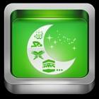 Islamic Calendar: Azan & Quran icon