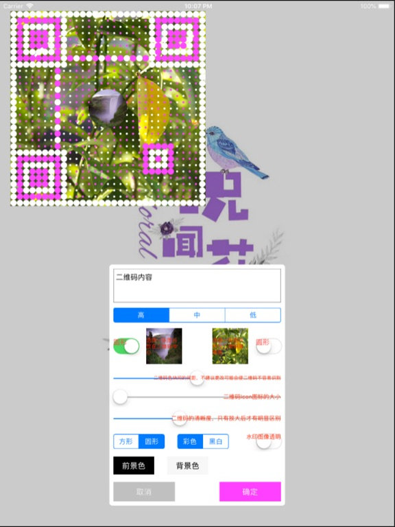 https://is1-ssl.mzstatic.com/image/thumb/Purple124/v4/ca/3f/14/ca3f14bc-6a5b-3775-2fc5-288fb8c917a9/source/576x768bb.jpg