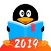 QQ阅读-拥有海量热门小说、漫画的电子书阅读器