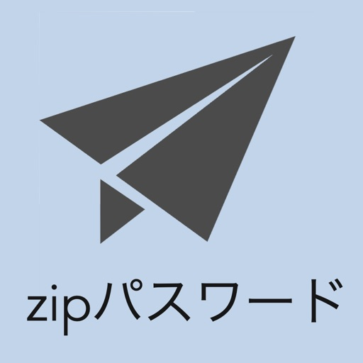 PPAP Mailer