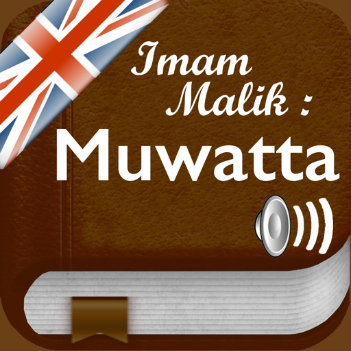 Al-Muwatta Audio in English icon