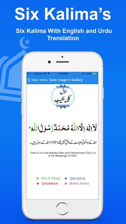 Muslim Prayer Times,Find Qibla screenshot-4