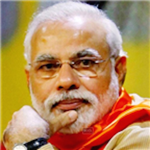 Quotes Of Narendra Modi