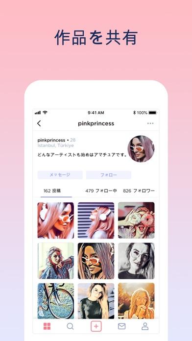 https://is1-ssl.mzstatic.com/image/thumb/Purple124/v4/ce/25/85/ce258511-8823-aeca-202e-d56715fdef42/5333c9eb-aeae-420e-8e86-7abc0942d573_Japanese_2.jpg/392x696bb.jpg