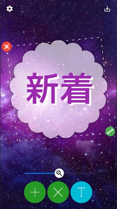 https://is1-ssl.mzstatic.com/image/thumb/Purple124/v4/ce/60/81/ce6081d3-942d-aa85-040a-ae42b8ce0d1e/pr_source.jpg/392x696bb.jpg