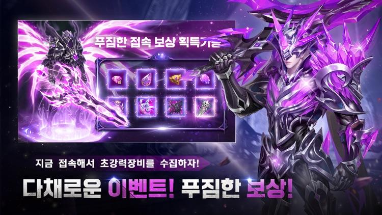 기적의 검 screenshot-4
