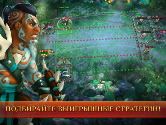 Скачать Wartide: Heroes of Atlantis