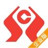 湖北农信(企业版)