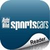 Auto Bild Sportscars Reader - iPhoneアプリ