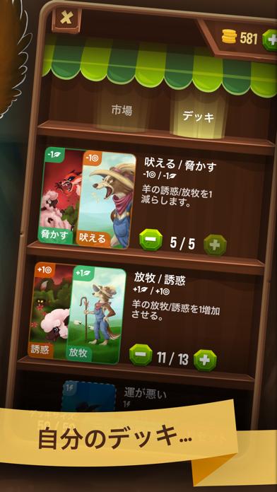 シーピング・アラウンド screenshot1