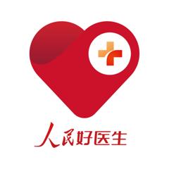 人民好医生-三甲医院主任医师直播在线咨询