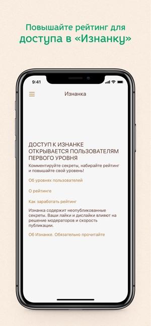 Бесплатное порна секс скачка для ipod touch