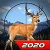 完璧な鹿狩りエキスパート2020 - iPhoneアプリ